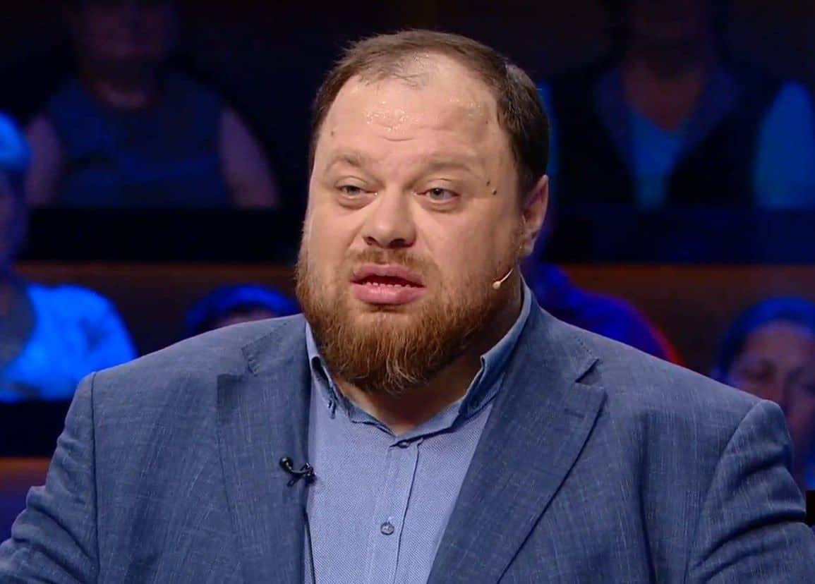Украина, политика, закон, рада, неприкосновенность, стефанчук, зеленский