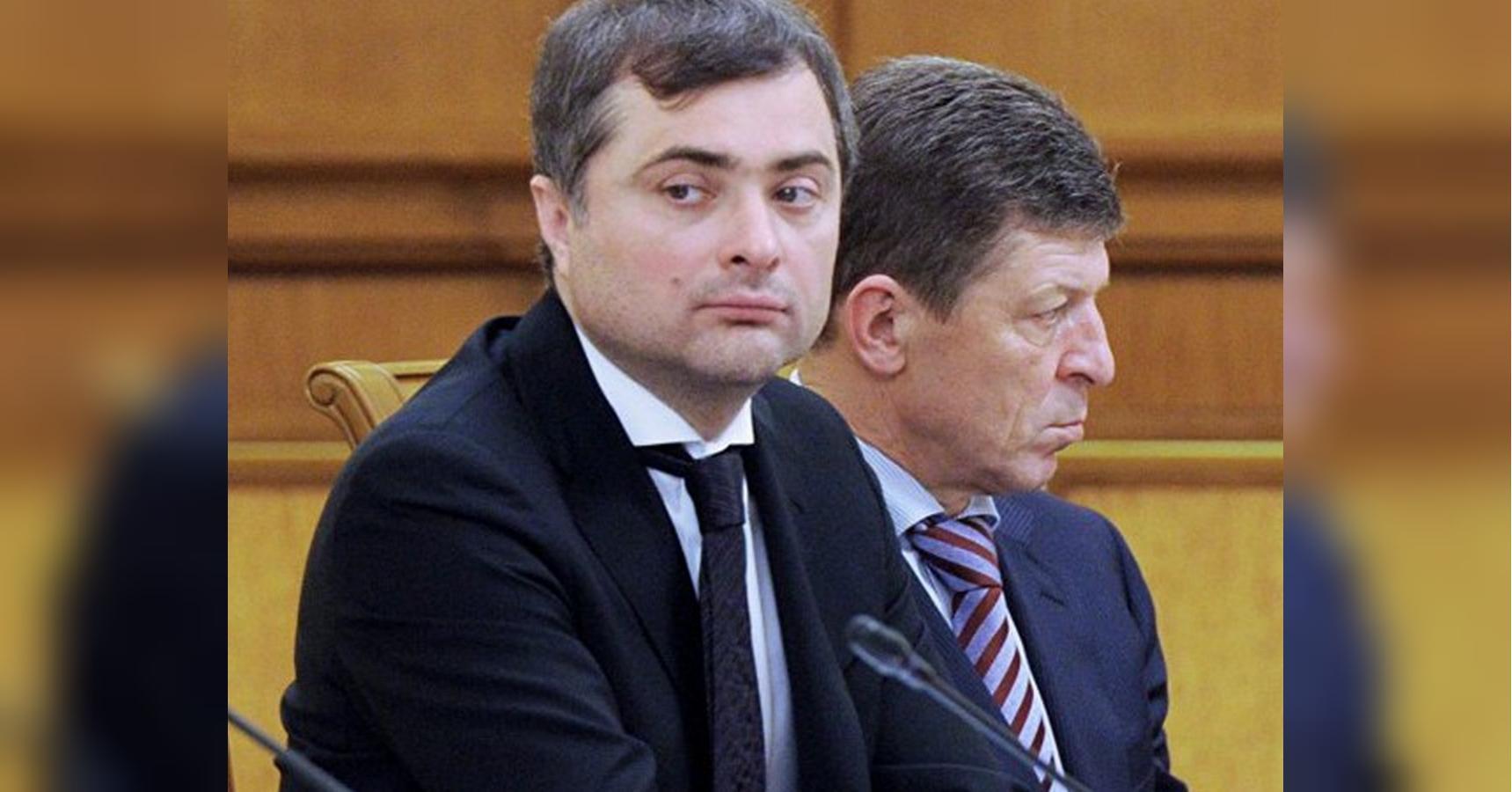 У Зеленского пояснили, почему Сурков больше не курирует Донбасс