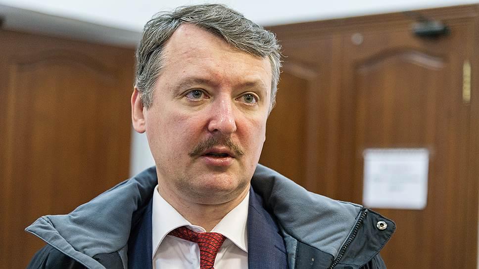"""Террорист Стрелков хотел бы создать """"антипутинскую"""" партию"""