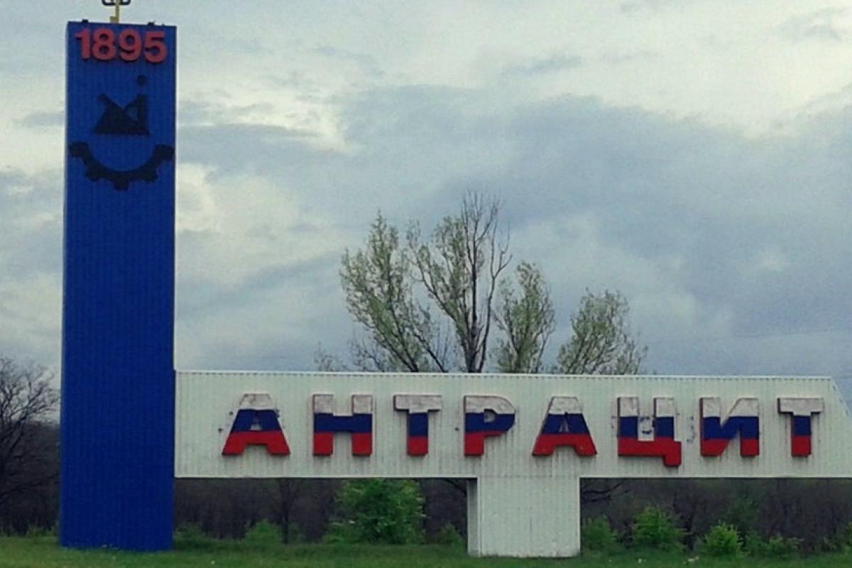 """""""Голодному бунту"""" в Антраците конец: ночью более 100 бастующих вывели из шахты"""