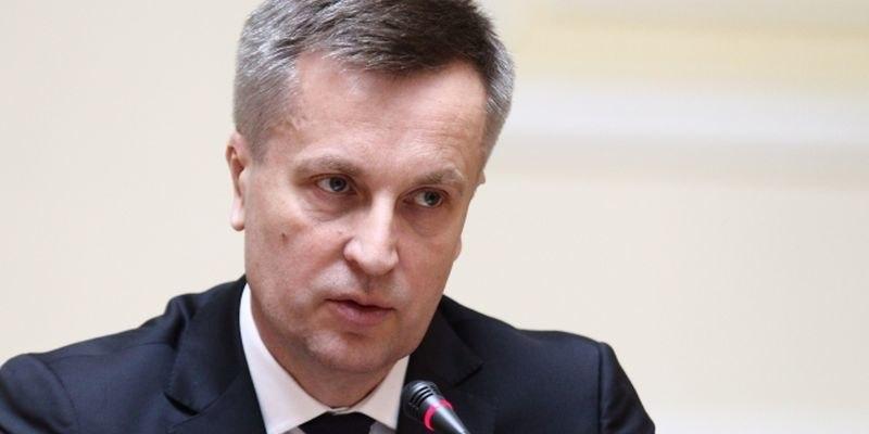 Украина может сполна обеспечить себя собственным газом - Наливайченко