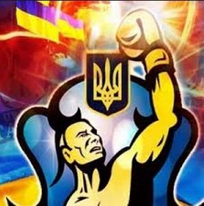 бокс, украинские атаманы, россия,