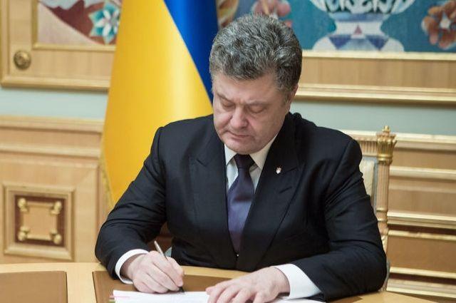 новости, Украина, СНБО. Порошенко, санкции против РФ, санкционный удар, подробности