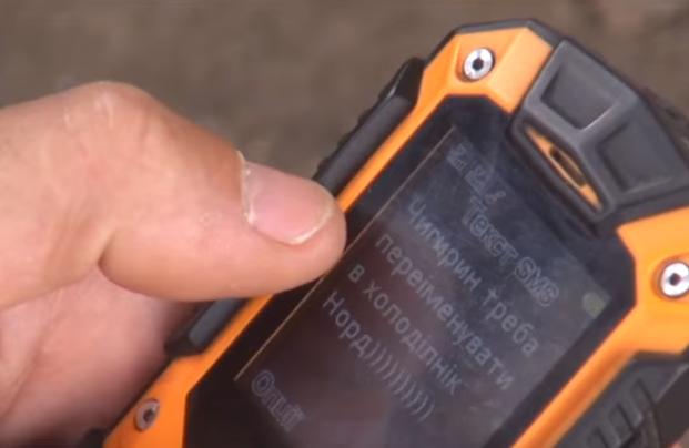 На Луганщине боевики постоянно корректируют обстрелы с помощью беспилотников и пытаются деморализовать украинских бойцов СМС-сообщениями
