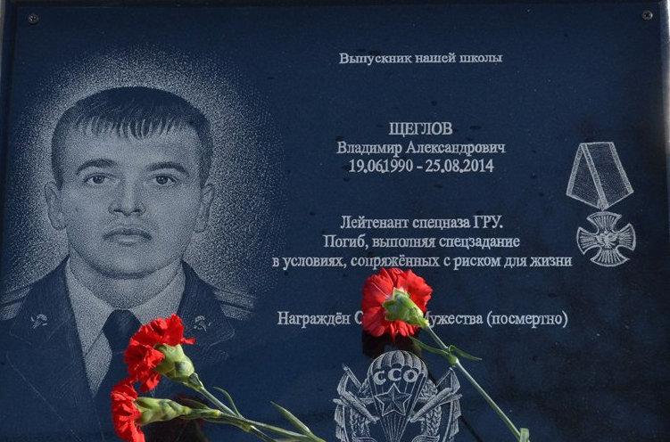 Семье сказали - погиб в Дагестане: в Сети опознали спецназовца ГРУ РФ Щеглова, ликвидированного на Донбассе