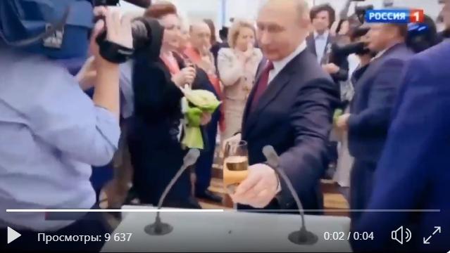 Путин Кремль Россия шампанское бокал видео
