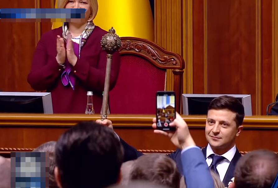 Украина, Обращение, Зеленский, Президент.