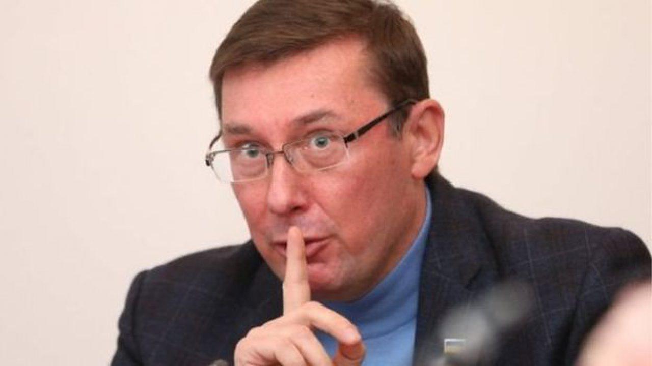 Юрий Луценко попал в крупный политический скандал в США