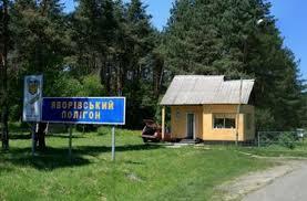 Трагедия на Яворовском полигоне: бойца, пропавшего в марте, нашли повешенным