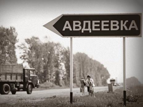 В Авдеевке боевики обстреляли грузовик с украинскими военными, есть погибшие