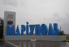 В Мариуполе открыли «горячую линию» для сообщений об ополченцах