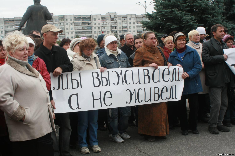 РФ, жители, растет, Дуда, рублей, ценами, зарплата, жителей, курса, рубля, анализ, говядины, экономисты