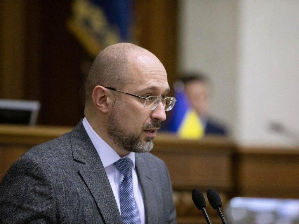 Шмыгаль назвал новую дату, когда Украина сможет обеспечить себя газом