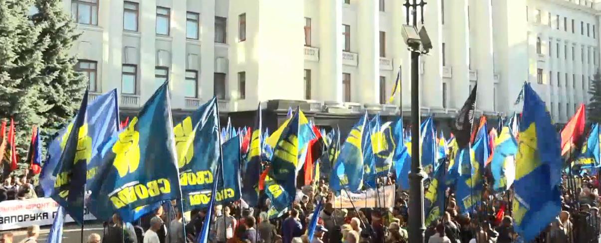 Украина, Марш, Киев, УПА, Минтинг.