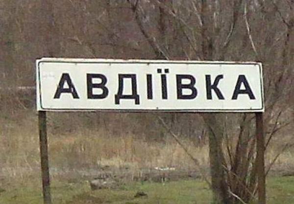 """авдеевка, обстрел, гибель мирных жителей, террористы """"днр"""", происшествия, украина"""