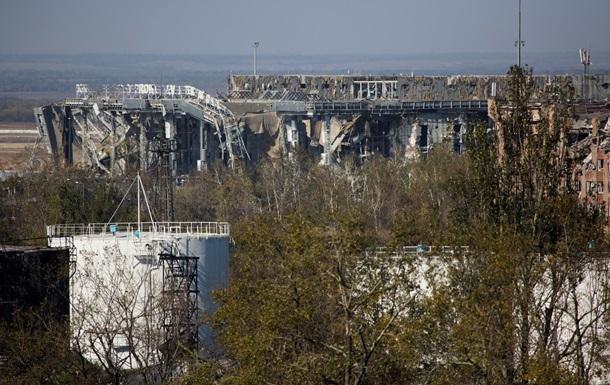 Донецкий аэропорт практически стерт с лица земли