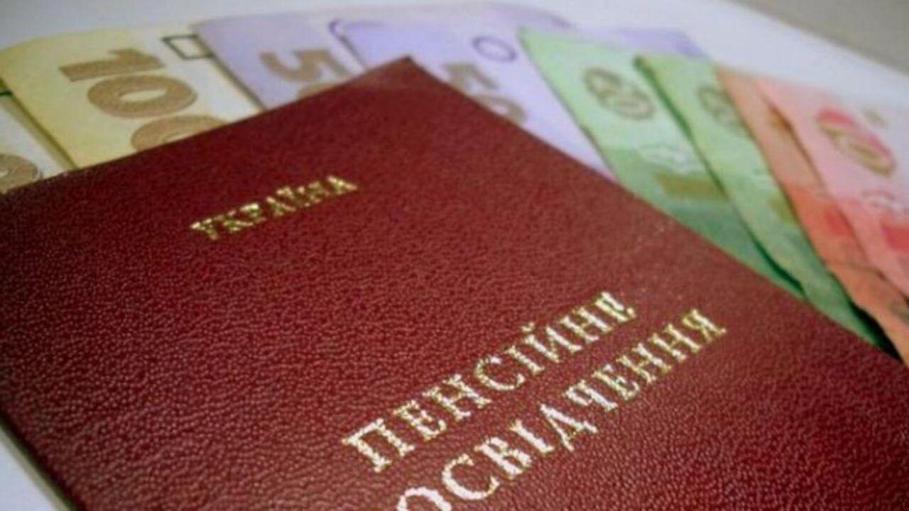 """50% украинских пенсионеров станут немного """"богаче"""": в правительстве анонсировали повышение"""