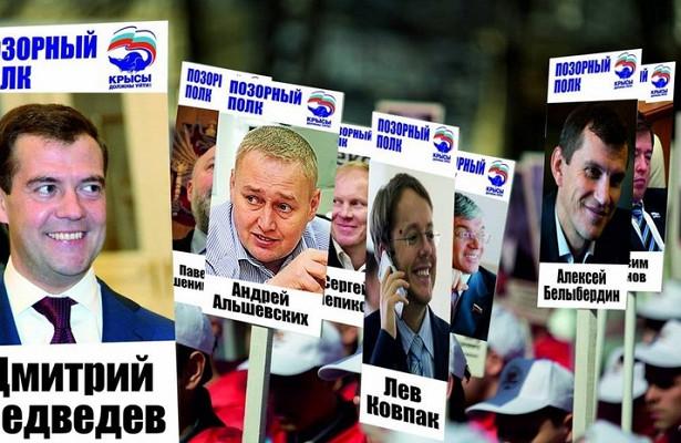 Единая Россия, рейтинг, статистика, социология, Россия, новости, пенсионная реформа, КПРФ