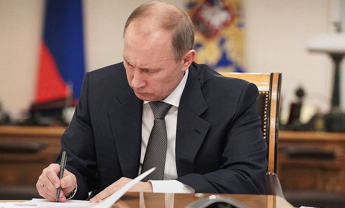 Россия выходит из Договора по открытому небу: Путин подписал документ