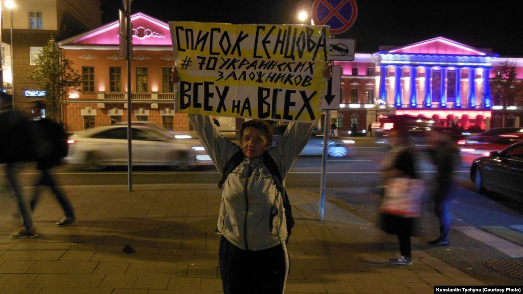 Россия, Москва, Крым, Политзаключенные, Крымские татары.