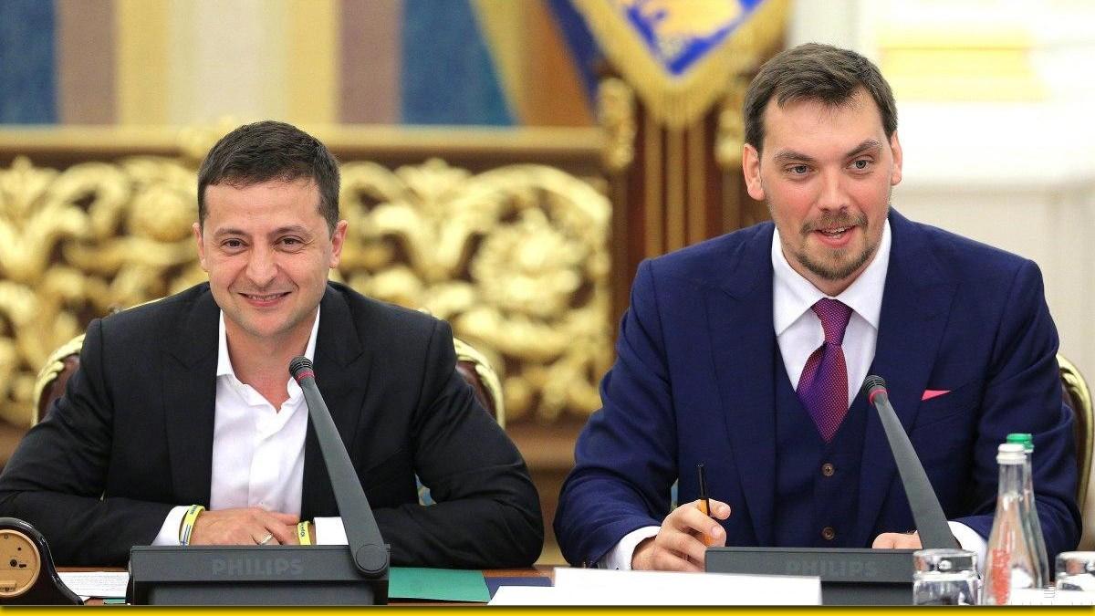 Украина, Кабмин, Зеленский, Политика, Реформы, Увольнение, Гончарук.