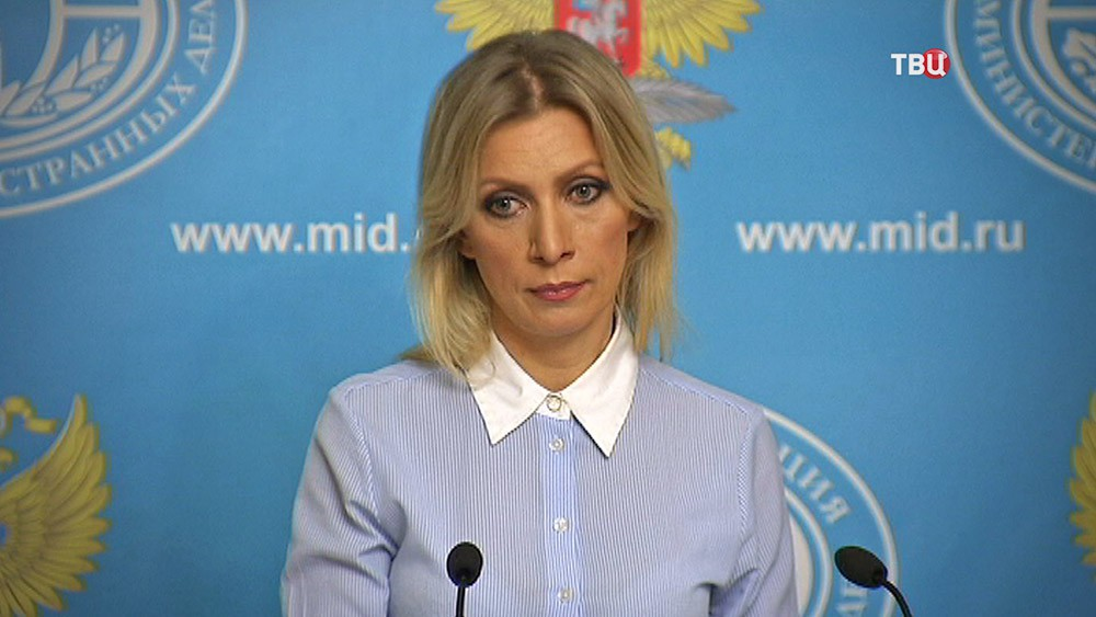 Захарова обиделась на украинские СМИ: представитель МИД РФ рассказала, чем Украина так сильно ее задела, - кадры
