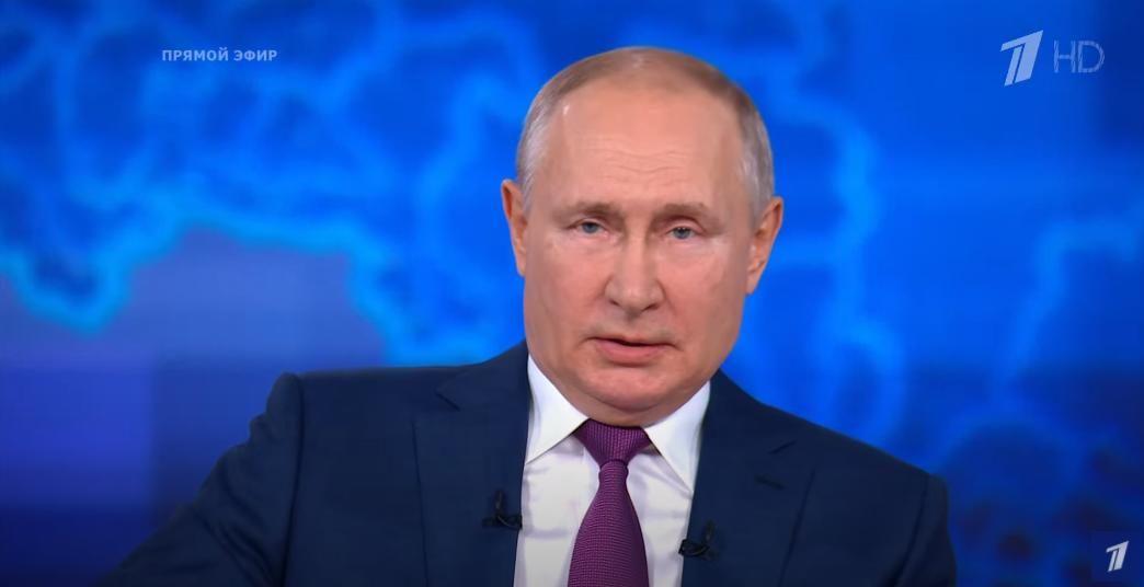 """""""Признает ли Россия """"ЛДНР""""?"""" – в России началась прямая линия с Путиным, трансляция"""