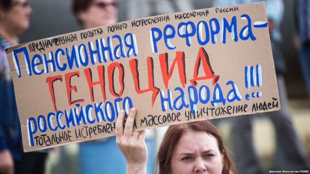 """""""Игры в """"мудрого"""" Путина не будет. Осенью повысят пенсионный возраст и все. Так что не нойте, россияне"""" , - Кох"""