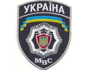 донбасс, мвд, криминал,донецк, луганск