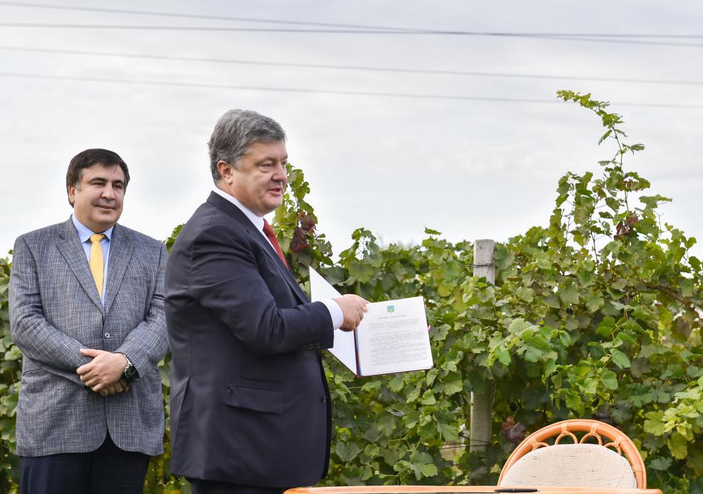 Украинское вино заслужит славу в Европе и мире. Мы должны сделать все, чтобы возродить виноделие! – Порошенко