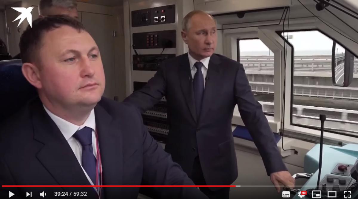Путин открыл движение поездов по Крымскому мосту: что произошло - видео