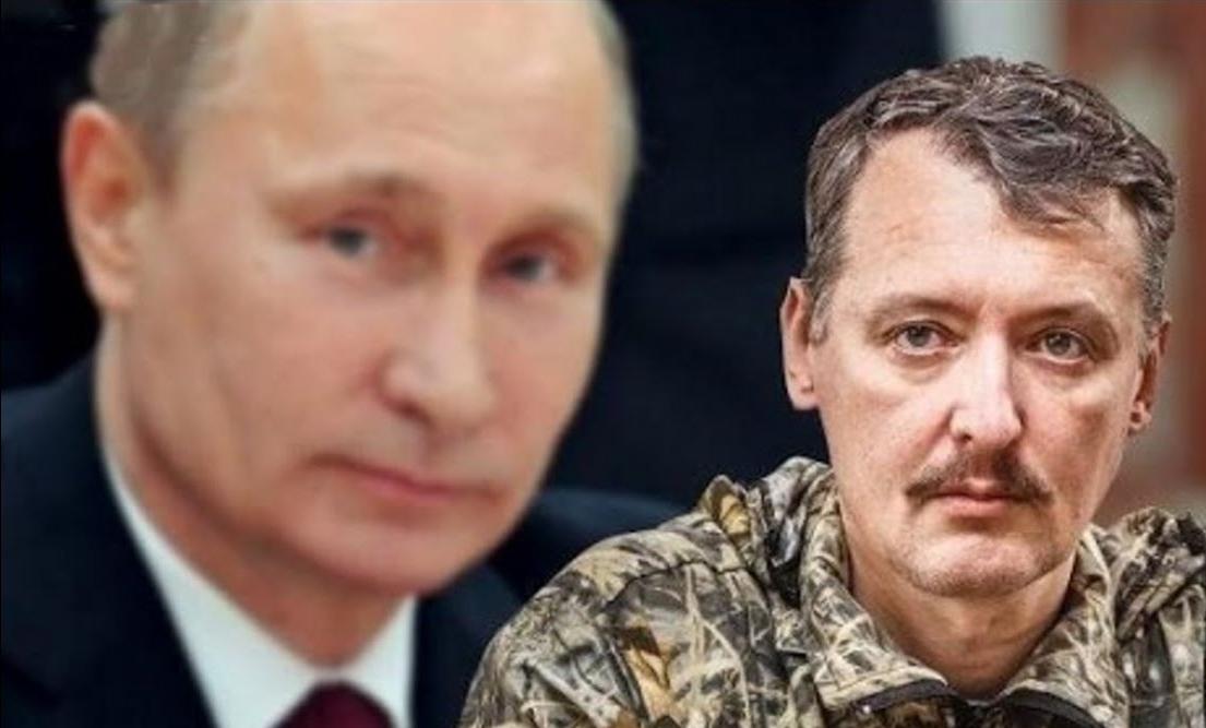 ФСБ готовится к выносу Путина из Кремля: историк Климовский поразил Сеть, разоблачив роль Гиркина