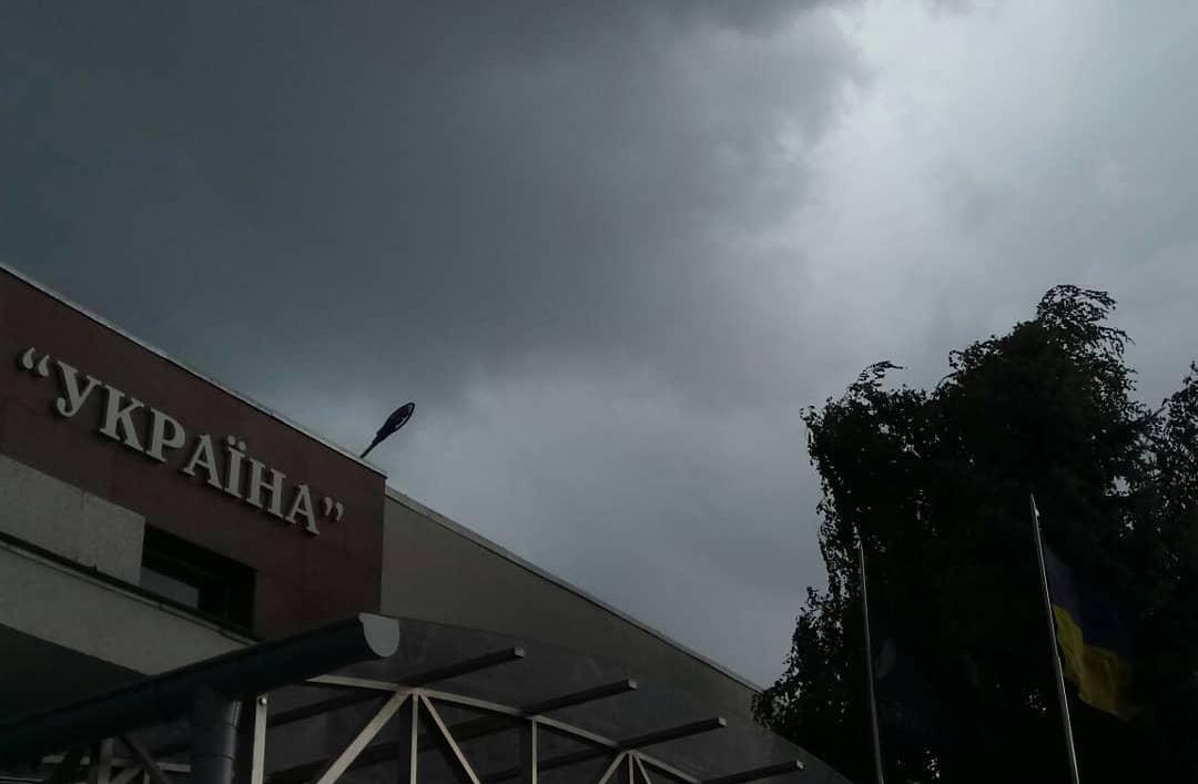 Украина,  непогода, прогноз, дождь, ливень, видео, Киев, гроза, урага