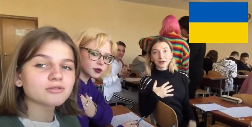 """""""Батько наш Бандера"""", – новый флешмоб украинской молодежи возмутил росТВ"""
