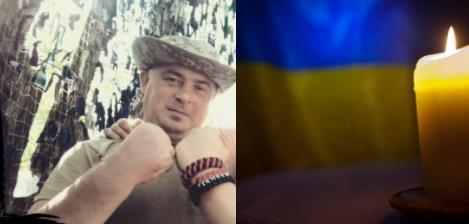 Сердце рвется за каждым погибшим защитником Украины: стало известно о трагедии в Донбассе и гибели бойца АТО с позывным Апельсин – опубликовано фото погибшего Героя