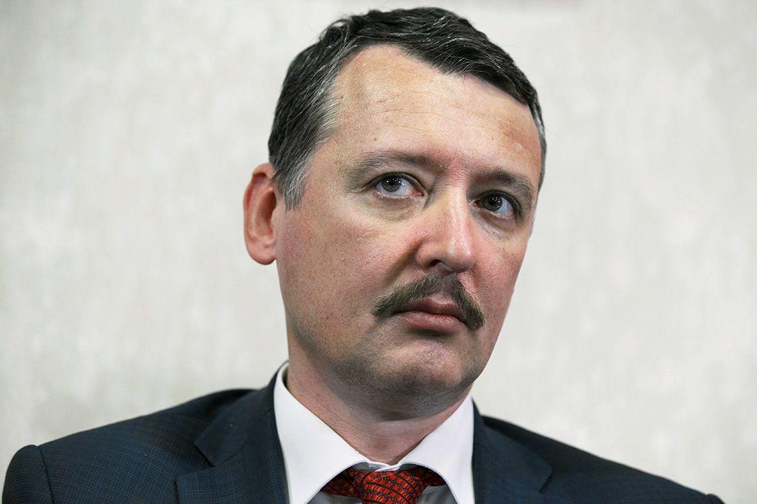 Сбили люди Стрелкова: на суде по МН17 показали перехват с российским наемником Мамиевым