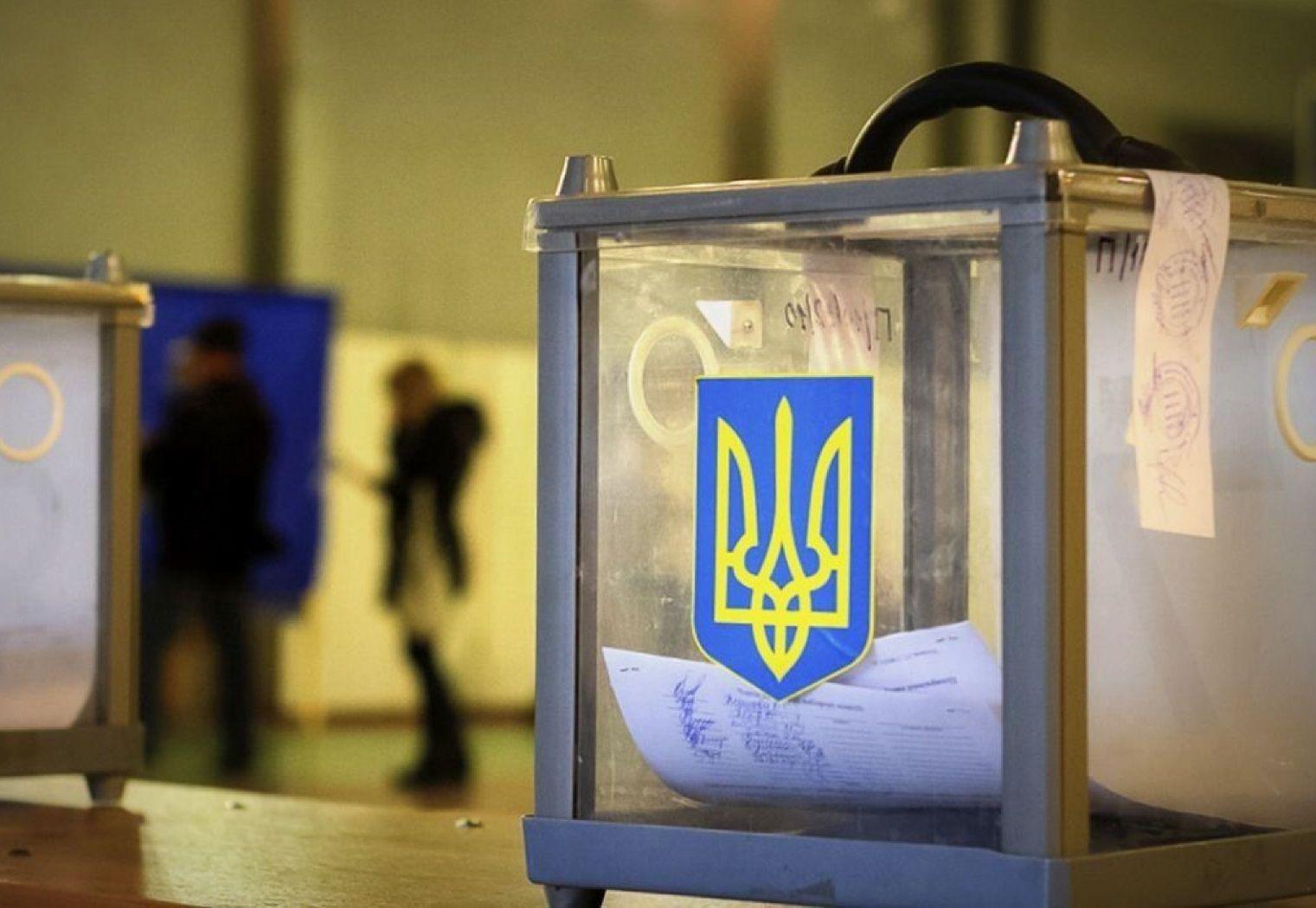 """""""ЕС"""" серьезно нарастила поддержку избирателей - появился свежий рейтинг партий Украины"""