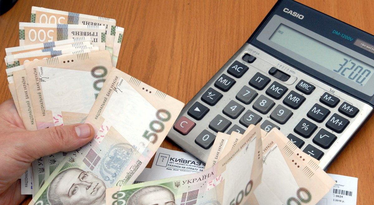 Тарифы на ЖКХ в Украине: в Госстате рассказали, на сколько выросли цены за один год