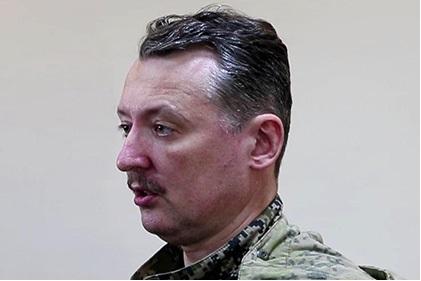 Стрелков в отпуске - ДНР