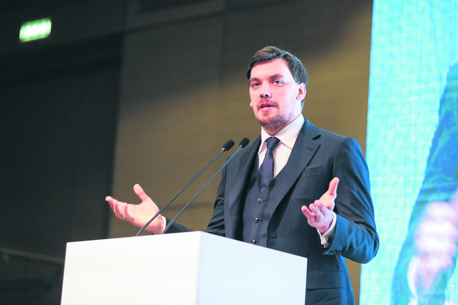 Официально: премьер Гончарук подал Зеленскому заявление об отставке
