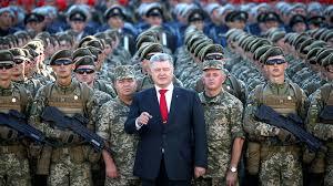 Украина, Киев, День Независимости, Парад, Порошенко.