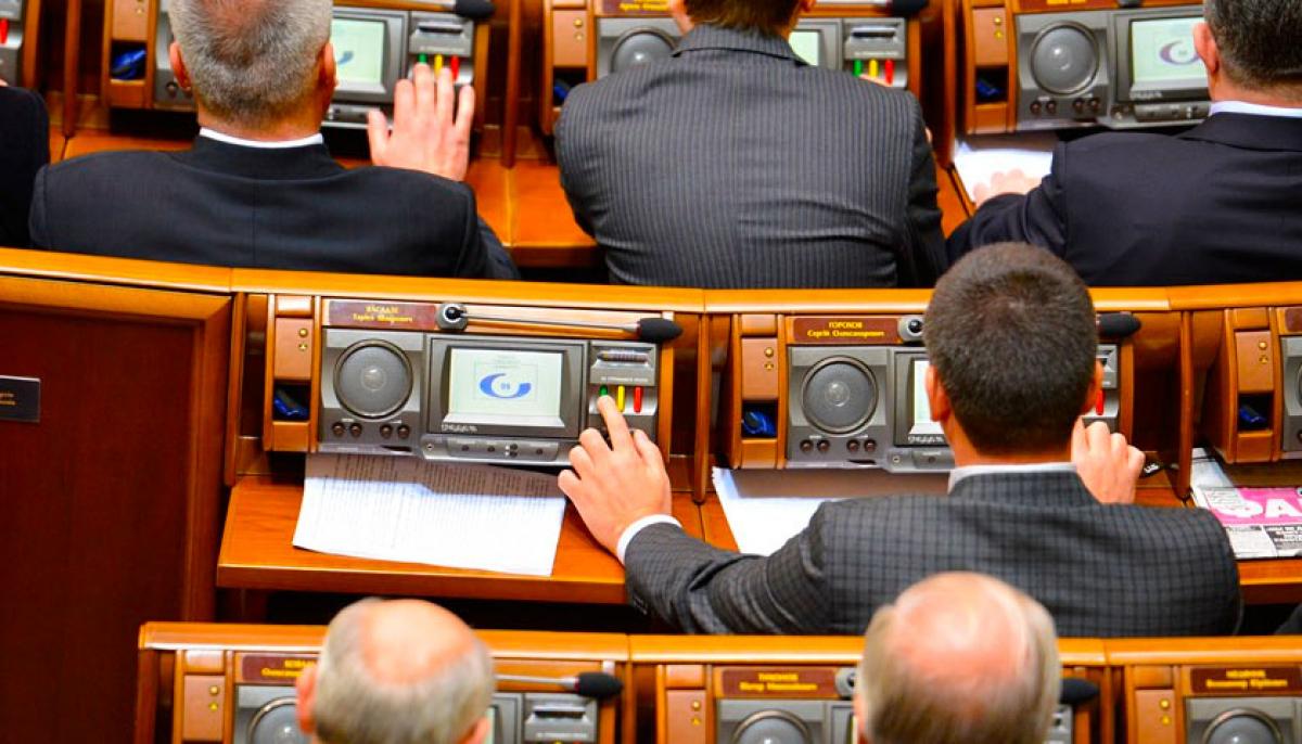 Зеленский, законопроект, кнопкодавство