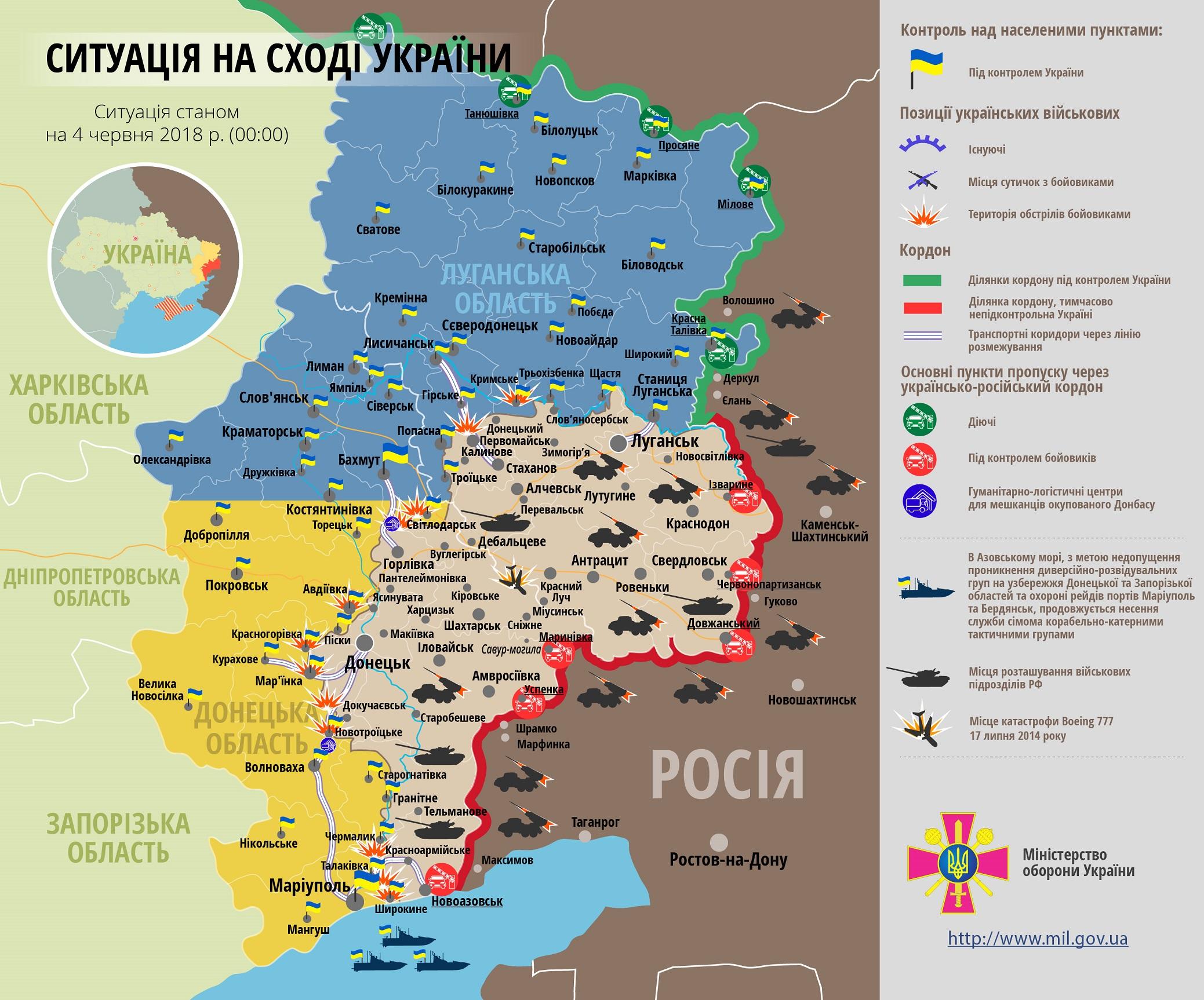 Боевики атаковали бойцов ООС запрещенными снарядами: карта расположения сил на Донбассе от 04.06.2018