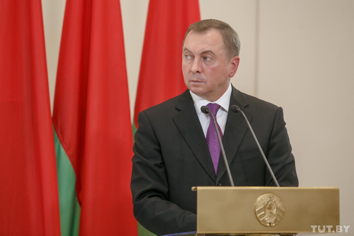 Россия, Беларусь, Макей, Союзное государство, Политика.
