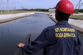"""Боевики """"ДНР"""" заявили о захвате украинской части КП """"Вода Донбасса"""""""