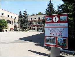 В Донецком областном краеведческом музее из-за обстрелов повреждены ценные экспонаты