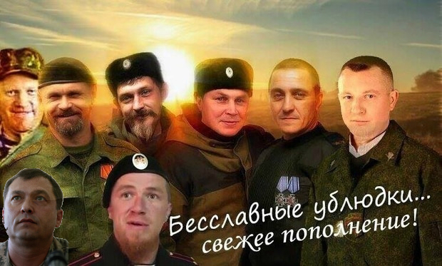 """Болотов предчувствовал, что его скоро """"уберут"""": стали известны последние слова первого главаря """"ЛНР"""""""