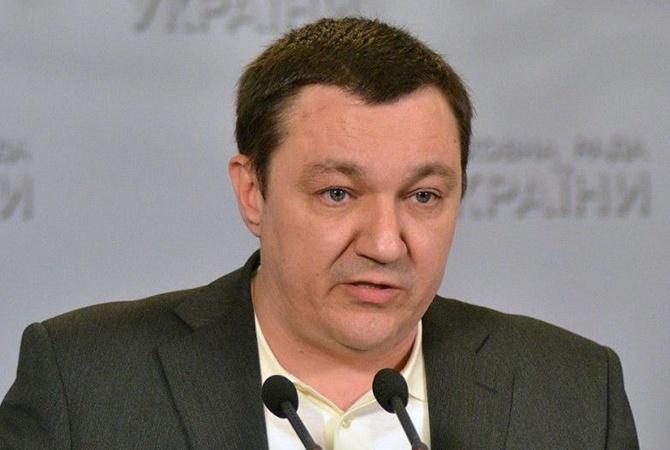 Украина, политика, рада, нардеп, тымчук, смерть, гибель, СМИ Гай