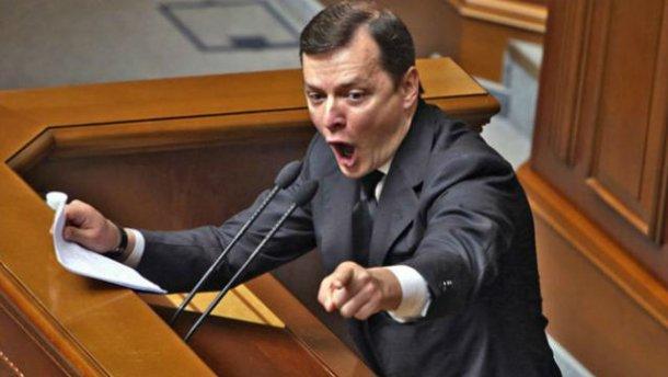 """""""Наезд"""" на Бойко? Такой мелочью не занимаемся, мы играем только по-крупному! """"Интер"""", Левочкин, Фирташ и Бойко, хватит врать украинцам, скотиняки! – Ляшко"""