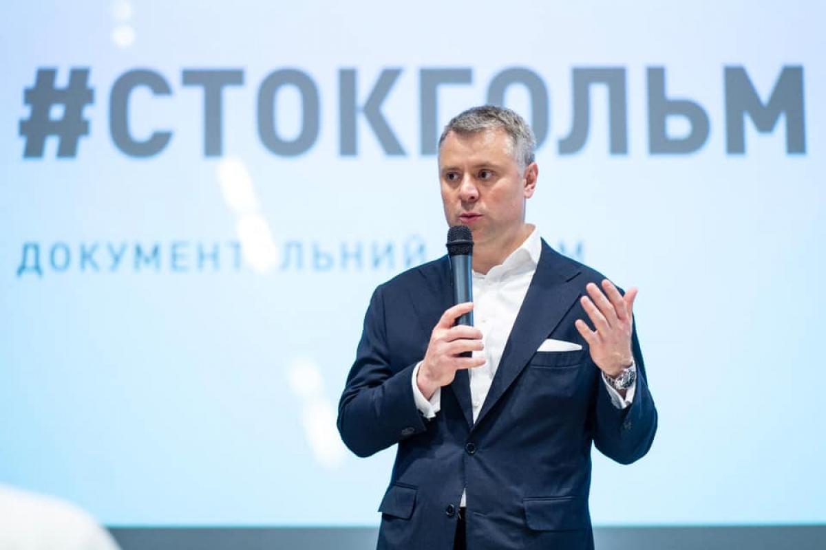 """Нафтогаз сделал официальное предложение Газпрому: """"И мы не будем судиться"""""""